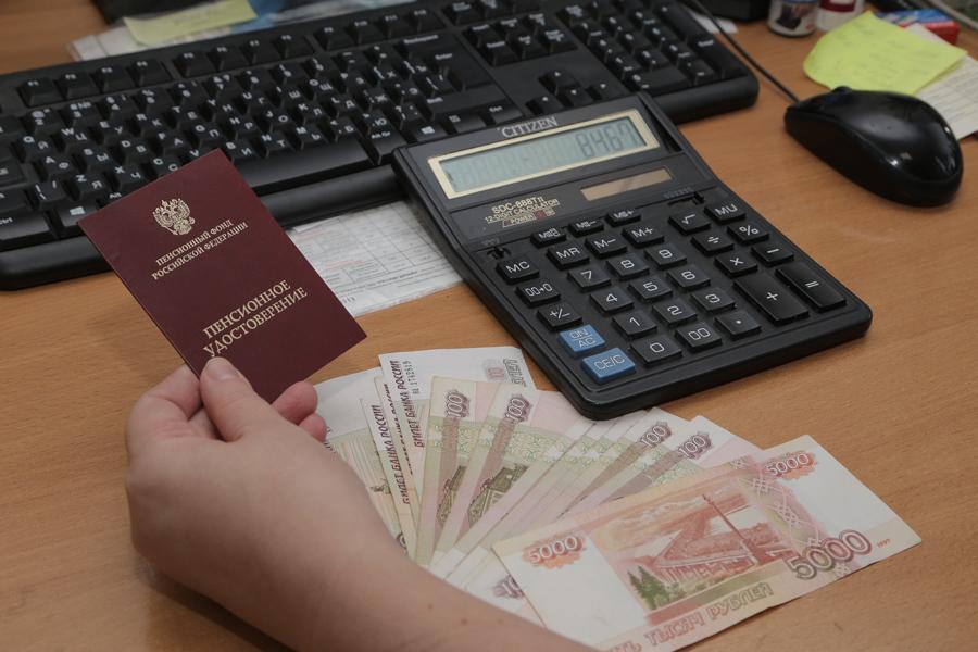 Что ожидает граждан России в нынешнем году — Пенсионная система