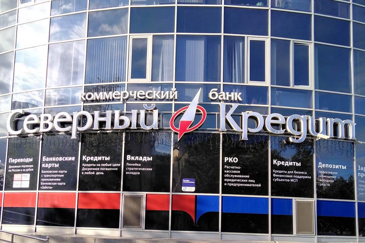 Жители России стали аккуратнее распределять сбережения вбанках