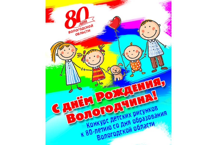 Поздравления с днем рождения 80 лет юбилей