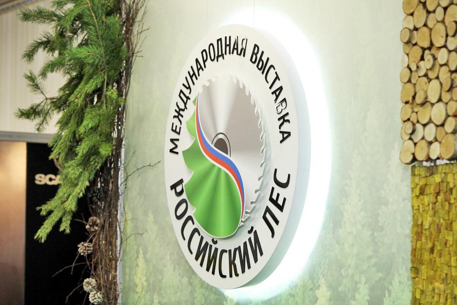 Международная выставка «Российский лес» открылась вВологде