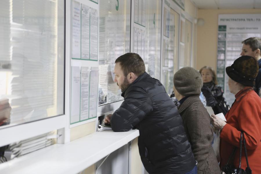 Что входит в омс в 2018 году в москве