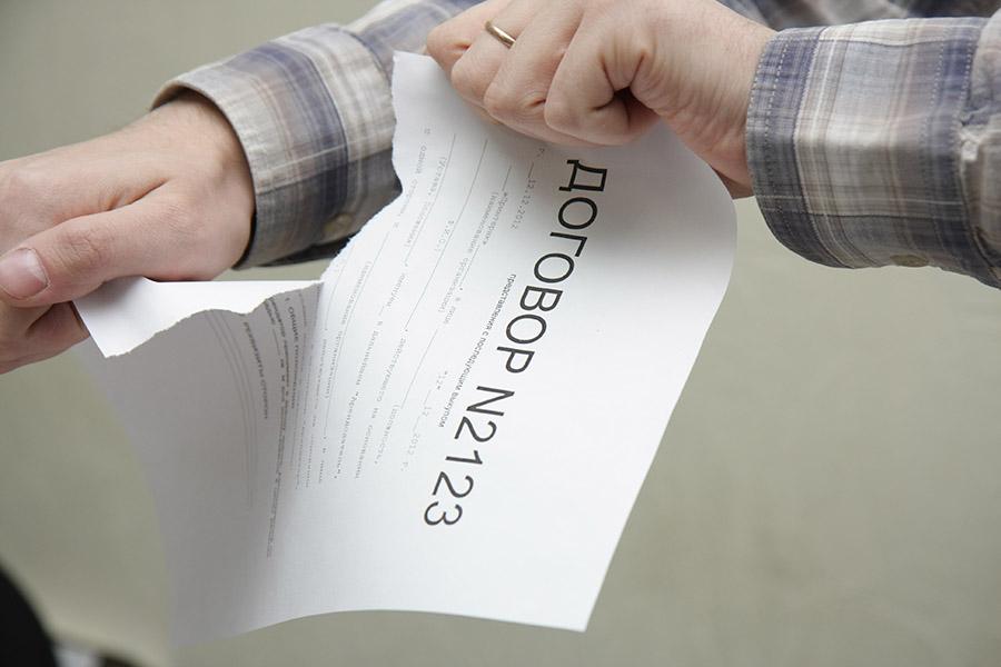 невыполнение условий кредитного договора риски неприятные