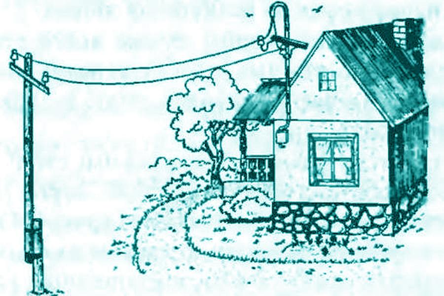 умолкла В каких случаях злектросеть имеет право отключить электроэнергию в доме Артур Кларк