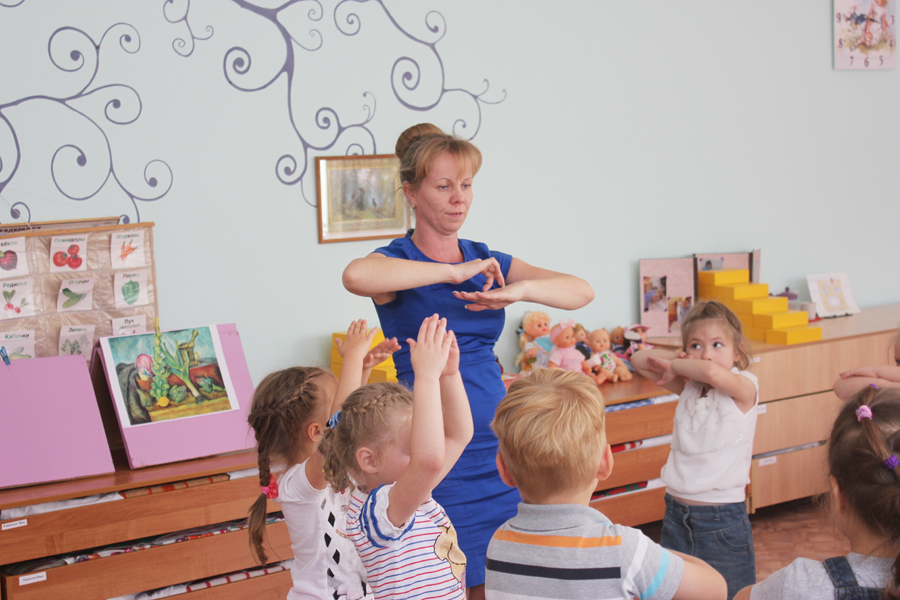 Васильевское Вологодский.JPG