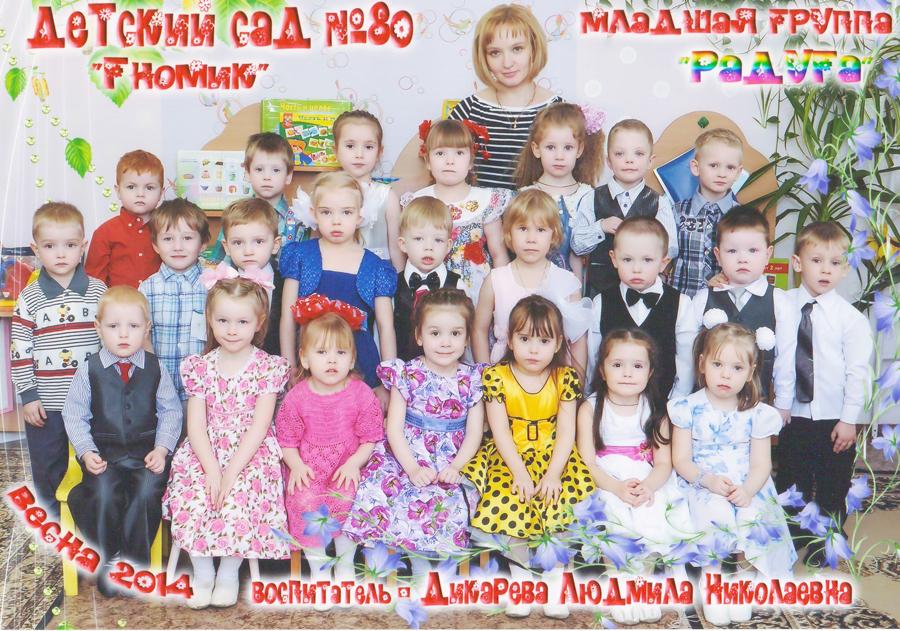 Вологда 80.jpg