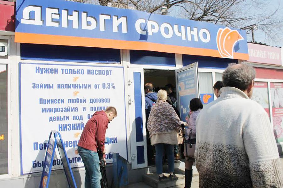 Купить в кредит в москве