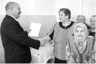Оборудование для домов престарелых г самара пансионат для престарелых