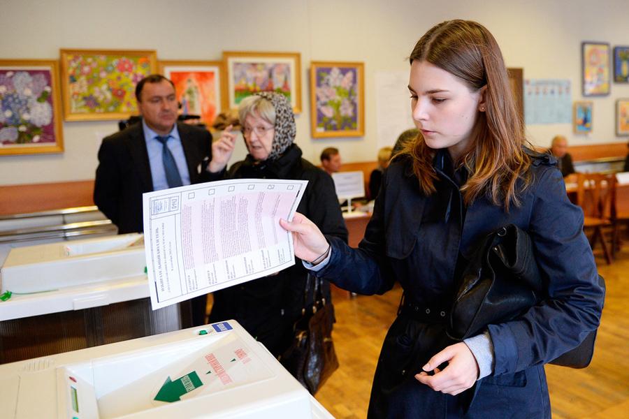 считаешь, картинка с изображением выборов учреждения